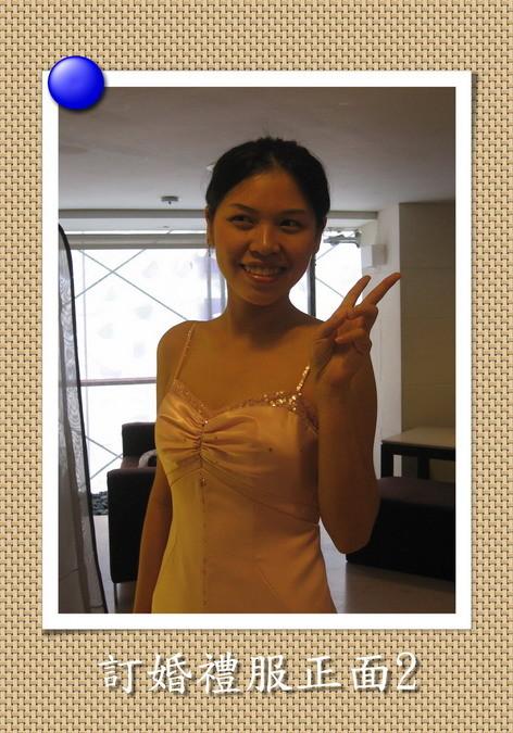 o1124706737-訂婚禮服正面2