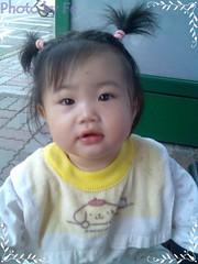 宇蓁 (14)