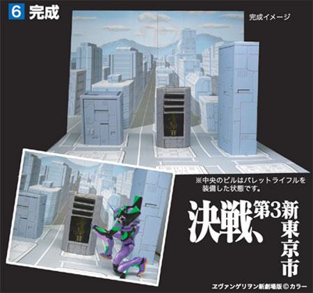 Gainax Evangelion Diorama Papercraft
