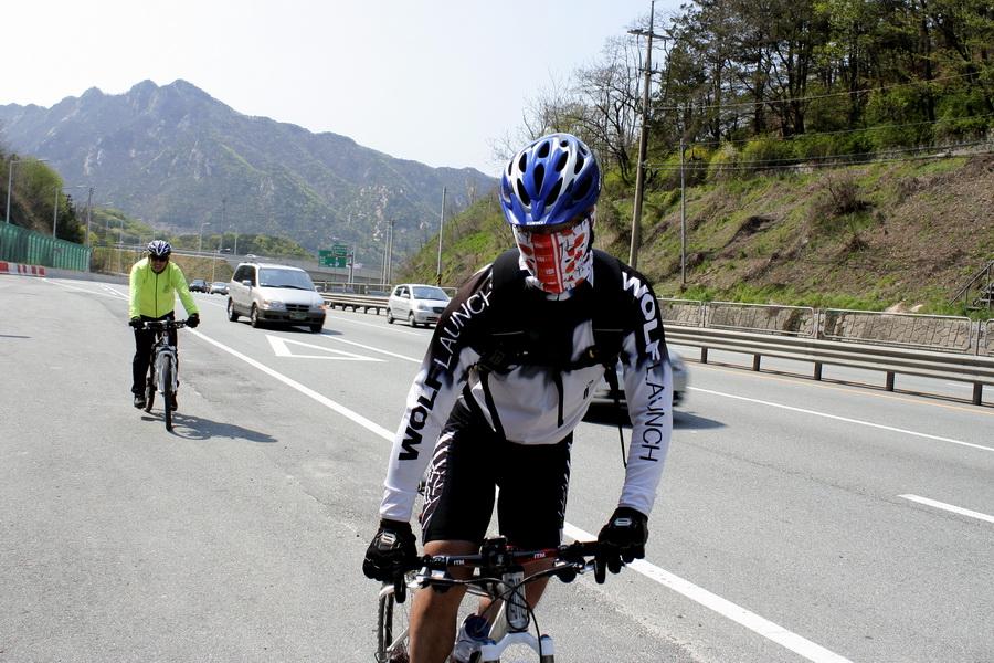 Donghaksa uphill
