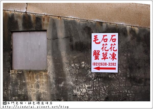 20100508_006