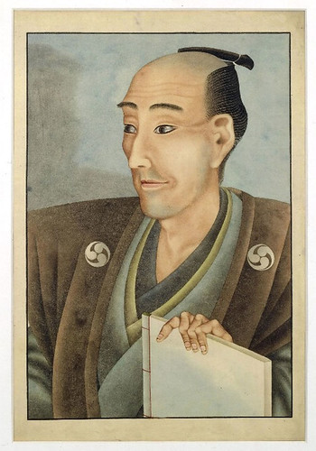001-Portarretrato de un Samurai