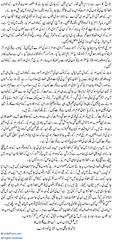 NASEER AHMED ZAFAR (5A) (urdu_power) Tags: pakistan usa ada newspaper bush iran iraq columns eid daily line civil writer punjab ahmad  ahmed zafar  akhbar urdu   naseer    gujranwala    fitar   bainazeer