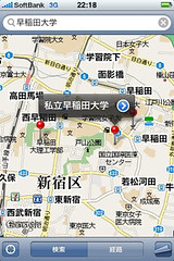 Google Maps for iPhone