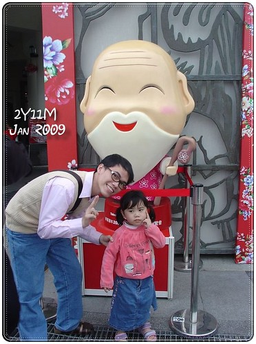 好客活動07