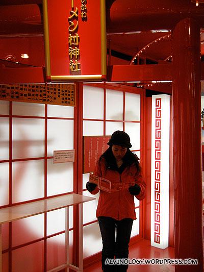 Some ramen shrine