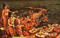 Rama Nama - Ram Nam (arjuna_zbycho) Tags: ganesha vishnu hanuman om shiva sita rama sanskrit brahma hinduismus trimutri omnamahshivaya iva veden vishnuismus shivaismus