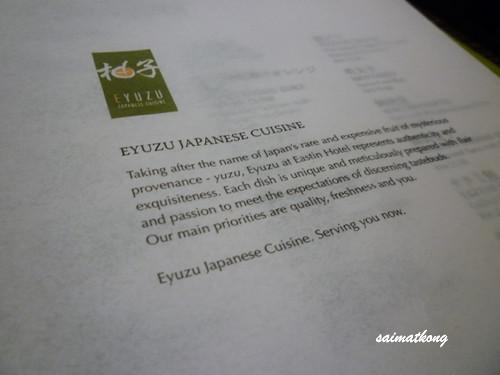 柚子 EYUZU, Eastin Hotel