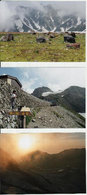 199908黒部・立山・剣山