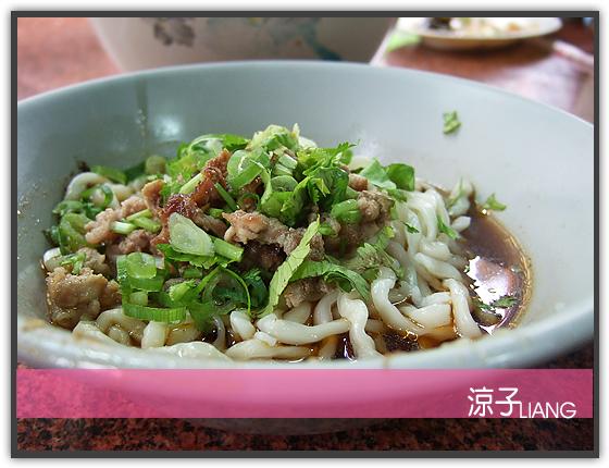 王印製麵 麻辣乾麵09