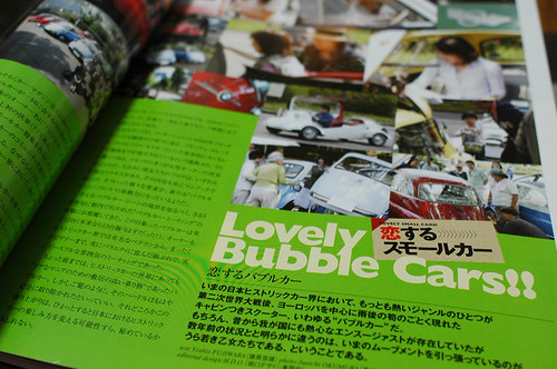 car MAGAZINE vol.373