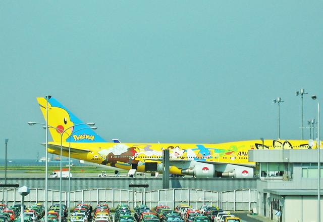Avión Aerolínea ANA Pokémon Pikachu 1
