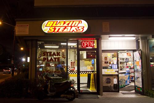 BLAZIN' STEAKS
