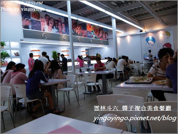雲林斗六_醬子複合美食餐廳20110508_R0019527