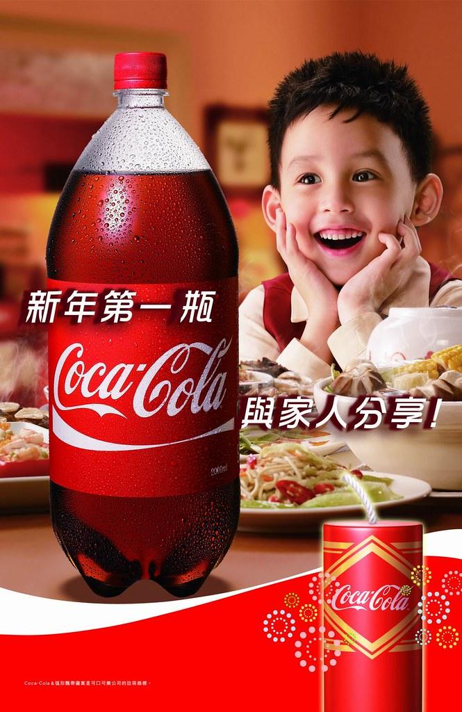 調整大小可樂小孩直式寶特瓶