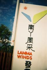 20090109-F1110022 (Yellow Candle) Tags: film photo fuji blackbirdfly 0sec sp3000 hpexif