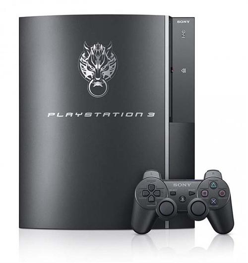 Final Fantasy XIII PS3 Cloud Black Bundle