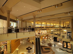 Tysons Galleria Top Level