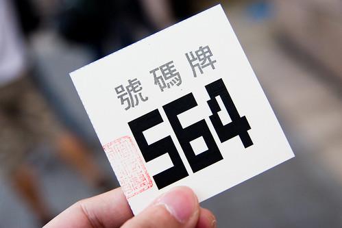 陳綺貞太陽簽票會