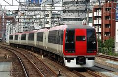 253 JR Narita Express (bangkokdave) Tags: japan tokyo trains jr ebisu narita 253 nex