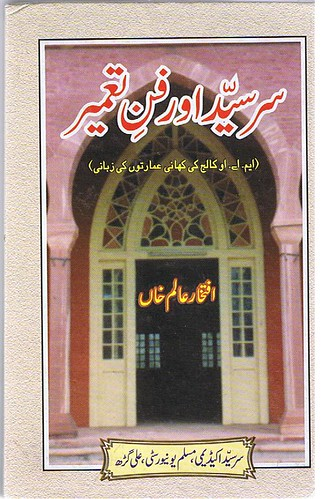 Sir Syed - Sir Syed Fann-e-Tamir