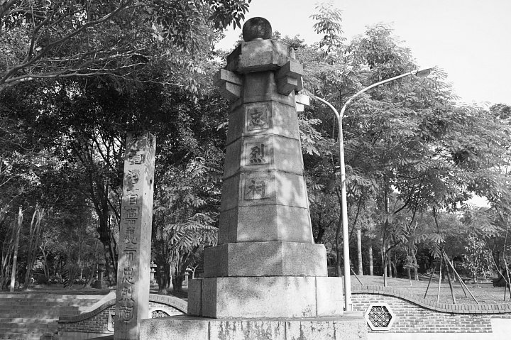 嘉義公園史蹟資料館、忠烈祠34
