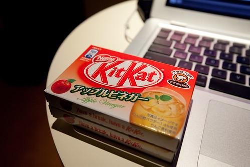 Apple Vinegar KitKat