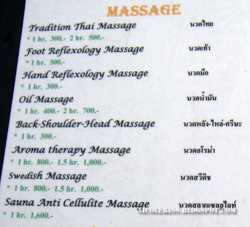 nicha massage price list