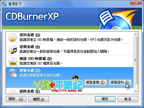 CDBurnerXP-29