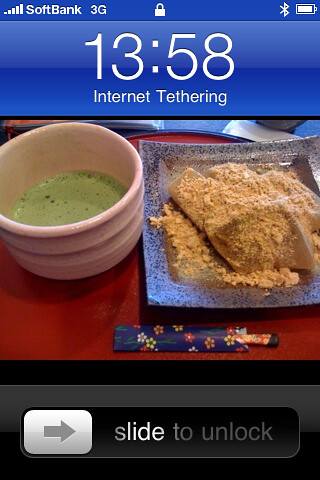 Tethering by iPhone
