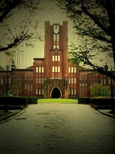 Yasuda hall