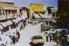 Souq Waqif in 1970 (Kooltug) Tags: souq doha qatar souqwaqif kooltug