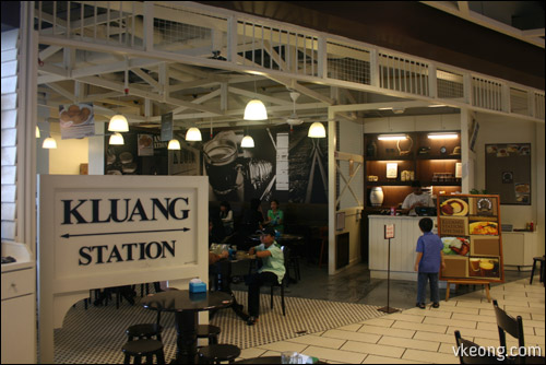 kluang-station-the-curve