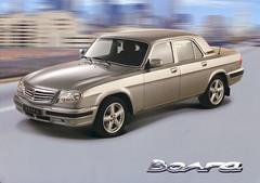 Volga 31105 2007 brochure (Russia) (harry_nl) Tags: russia volga 2007 31105 волга carbrochure газ