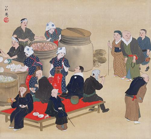 Taki lime radish crying - Satoru Isao Temple - Kamakura Period (no date)