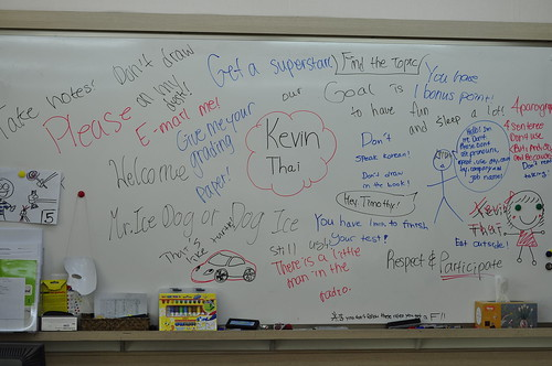 I heart my Students