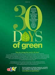 3326315797 4abe672b53 m 30 Days of Green