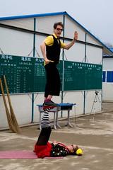 20090308_LuoShui_SportsandCircus010