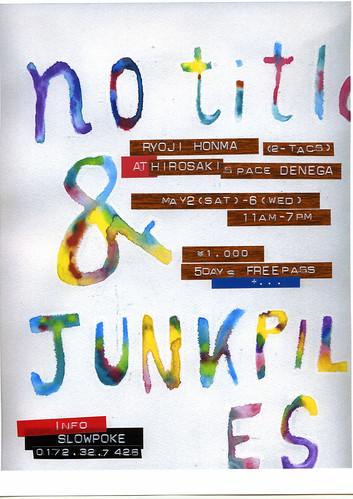 no title & junk piles