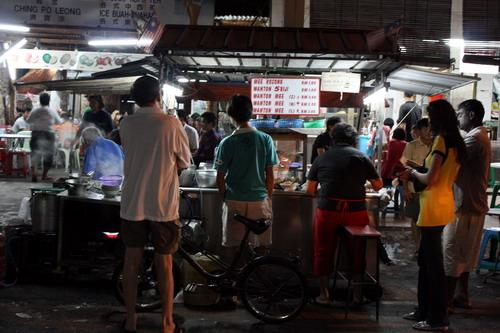 Menglembu Wanton Noodle Stall