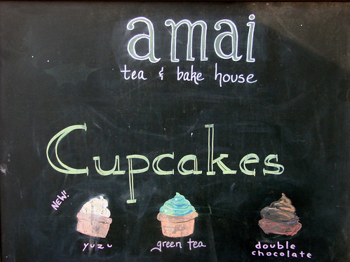 Cupcakes from Amai