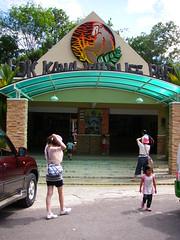 LOK KAWI野生動物園