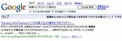 seo_secretzone01.gif