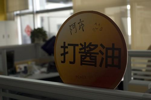 nEO_IMG_buy-jingyou-7506