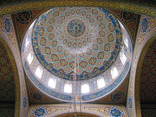 Domo da Mesquita Brasil - Mosque Brazil