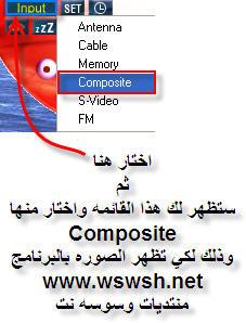شرح طريقة التسجيل من التلفاز عن طريق كرت فيديو داخلي Msi  4574313552_a0b723b0d0_o