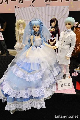 DollsParty23-DSC_5452