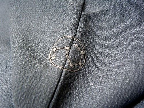 the crest on my scholarship kimono