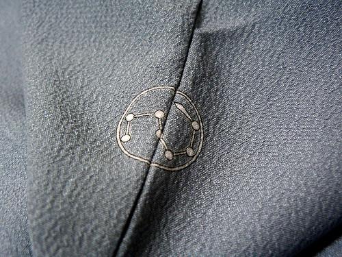 the crest on my scholarship kimono
