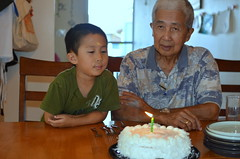 Owen and Kung Kung, 76 years young